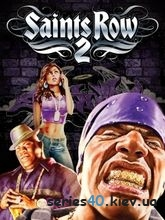 Saints Row 2 | 240*320