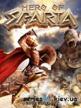 Hero Of Sparta | All