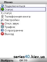 JIMM 0.6.08