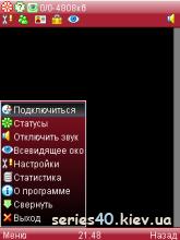 D[i]Chat v.0.71 nuERA | 240*320
