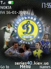 Dinamo kiEv by VOVAN_234 | 240*320