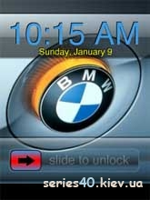 BMW Logo Clock | 240*320