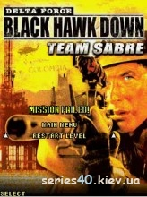 Delta Force Black Hawk | 240*320