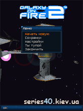 Galaxy on Fire 2 | 240*320