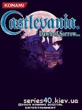Castelvania: Dawn Of Sorrow | 240*320