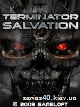 Terminator Salvation |240*320
