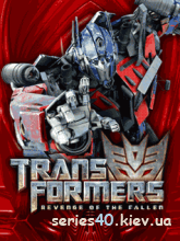 Transformers 2: The Revenge of the Fallen | 240*320