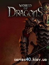 World Of Dragons v.1.1.6 | 240*320
