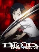 Blood + | 240*320