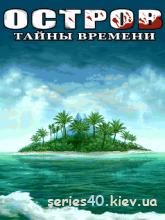 Stranded 2: Mysteries of Time / Остров 2: Тайны Времени (Русская версия) | 240*320