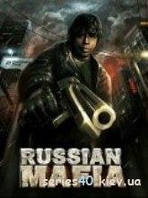 Russian Mafia | 240*320