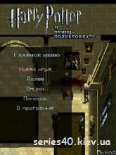 Harry Potter and The Half-Blood Prince / Гарри Поттер и Орден Феникса (Русская версия) | 240*320