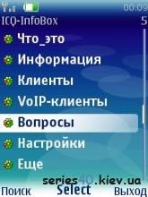 ICQ-InfoBox | 240*320