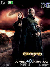 Eragon by Devil Hunter | 240*320