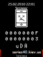 D[i]Chat uDA v.0.79 beta   240*320