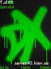 WWE DX By Sinedd