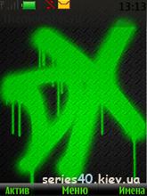 WWE DX Mod. By Sinedd