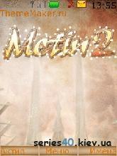 Metin 2 By Dan 150 | 240*320