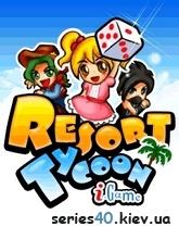 Resort Tycoon | 240*320