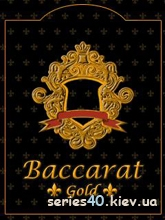 Baccarat Gold | 240*320