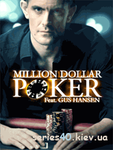 Million Dollar Poker feat Gus Hansen (Русская версия) | 240*320