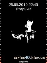 D[i]Chat kNa7E v.0.80 | 240*320