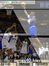 Basketball By oooleg | 240*320