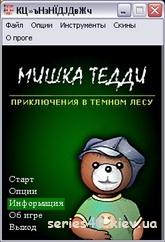 Sjboy v.1.0.0.1 Rus