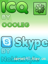 Theme ICQ and Skype | 240*320