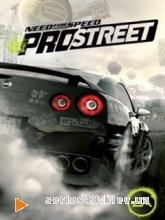 Need For Speed: Pro Street | 240*320
