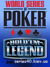 World Series of Poker: Hold'em Legend (Русская версия) | 240*320