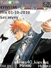 Bleach by Mega | 240*320
