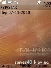 Path of music by oooleg