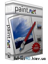 Paint.NET v.3.5.5 Rus