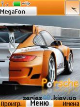 Porsche by Diman | 240*320