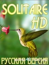 Solitaire HD (Русская версия) | 240*320