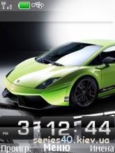 Lamborghini Galardo by Svin