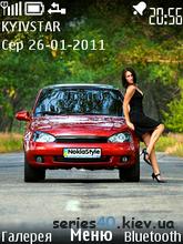 LADA 1118 Kalina by NokiaStyle | 240*320