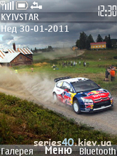 WRC by NokiaStyle | 240*320