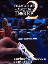 Texas Hold'Em Poker 2 / Техасский Холд'Эм Покер 2 (Русская версия) | 240*320