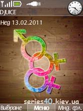 Love by Andriy_11 | 240*320
