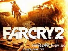 Far Cry 2 | 320*240