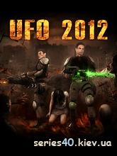 Редактор Карт UFO 2012 v.1.4.4 Rus