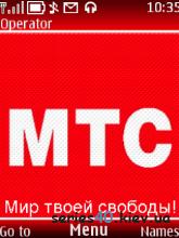 МТС by TrueSteve | 240*320