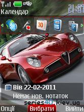 Alfa Romeo by intel | 240*320