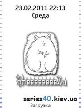 D[i]Chat SheZa v.0.81 | 240*320