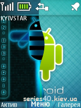 Android Themes by /RoYaL\ Team | 240*320