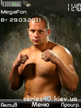 Fodor Emelianenko by noxa | 240*320
