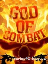 God Of Combat | 240*320