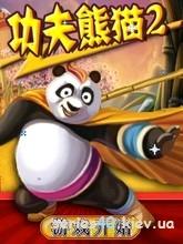 Kung Fu Panda 2 [China] | 240*320